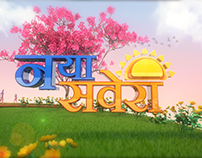 Doordarshan Morning Show Pitch