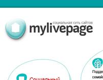 mylivepage.ru