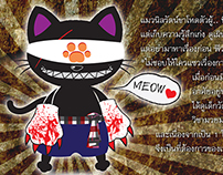 The Monster Cat Thai Boxing