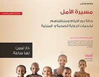 Maseerat Al Amal Magazine Template.