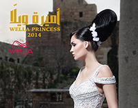 Wella Princess 2014 Catalogue.