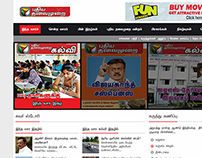 Tamil News Website