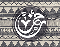 """خط عربي ""رحمن | ""Rahman"" Arabic Typography"