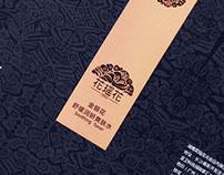 Huayaohua Branding