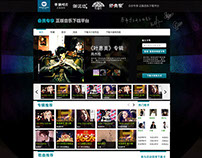 Music Web Site