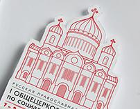 Annual church congress