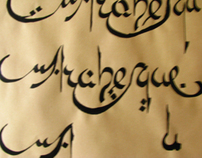 "Label of wine ""Arabesque"""