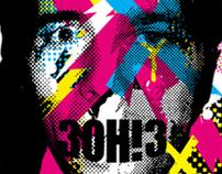 3OH!3 Merchandise / Branding