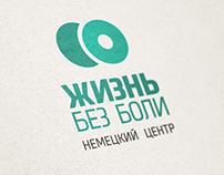 Медицинский центр «Жизнь Без Боли»