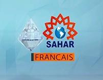 Sahar Logostation