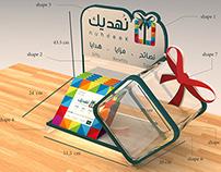Nuhdeek Countertop -El Nahdi (Saudi Arabia)