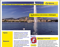 Irina-SA.com — web design & code