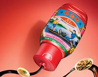 Lee Kum Kee | Oyster Sauce 2014
