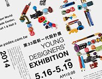 Young Designers' Exhibition 2014| Proposal