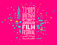 Jerusalem Film Festival 2014 Opening Signal