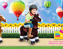 Toys / Banner 15m