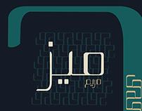 Maze Arabic Font Design