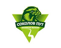 Sokolov Put - Sky Race