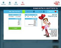 Loveme - Registration landing page