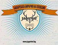 Йегерхоф - баварската бирария на Пловдив