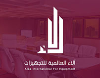 Alaa International