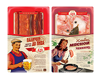 Retro slyle package for meat and sausage products