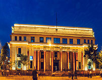 Kenya National Archive's Illuminated by Philips