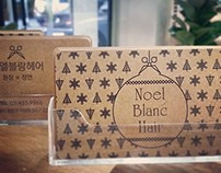 Noel Blanc Hair : Business Card Design