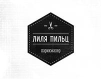 Логотип парикмахера