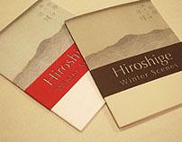 Hiroshige Catalog