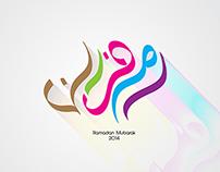 Ramadan 2014