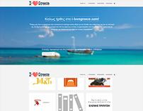 // i-lovegreece.com - On-line guide for Greece
