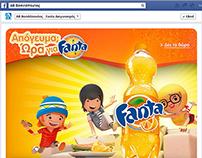 // Fanta Facebook Application - Grab your moment