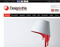 Designisthis E-shop