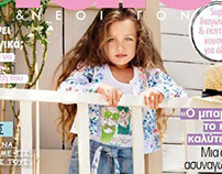 Cover Kid's Fashion