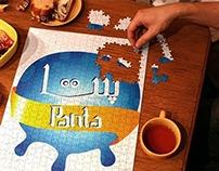 """""""PANTA"""" cheese"""