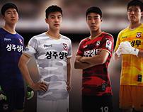 SANGJU SANGMU FC JERSEY DESIGN.