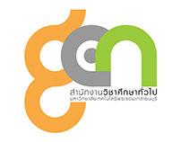 GENED of KMUTT Logo, Corporate Identity