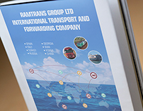 Catalogue  |  Ramtrans Group LTD