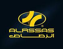 logos group 2014