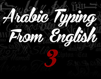 Arabic Typing From English 3
