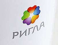 Rigla Pharmacy Private Lable Package Design