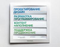notamedia promo booklet