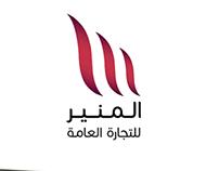 Almoneer logo