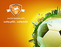 Mobinil Business Football Cup