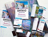 Personal art expo branding