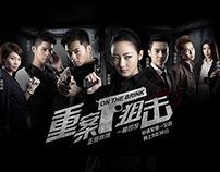 On The Brink - ntv7 Anniversary Drama