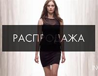 INCITY promo video for the boutique. Atom mall, Sarov.