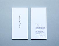 poet Go Uchida(ウチダゴウ)