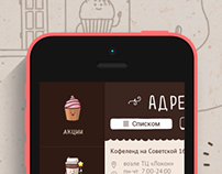 Кофелэнд  - мобильное приложение для сети кофеен.